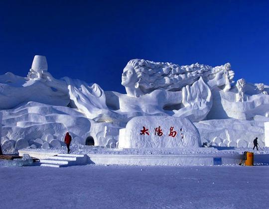 SUNRISE agency ESL jobs in China